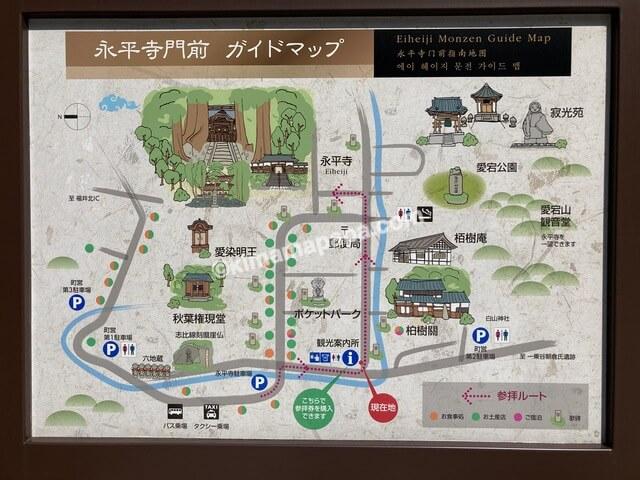 福井県永平寺、門前町のガイドマップ