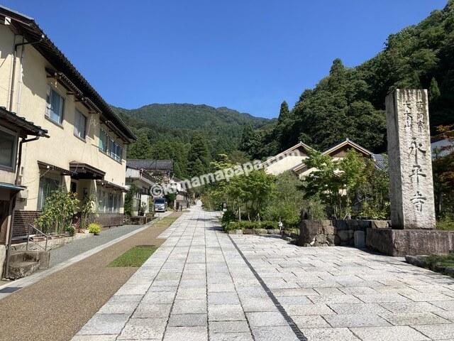 福井県永平寺、門前町の参道