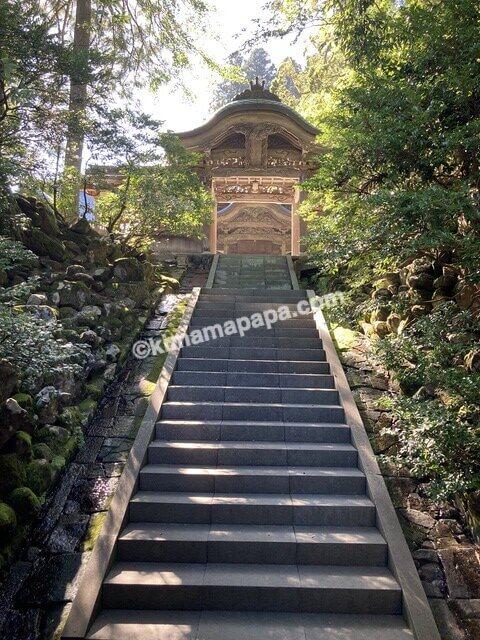福井県永平寺、承陽殿への階段