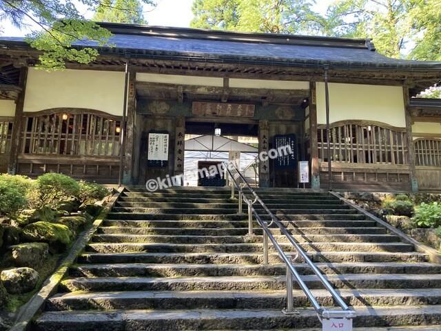 福井県永平寺、通用門