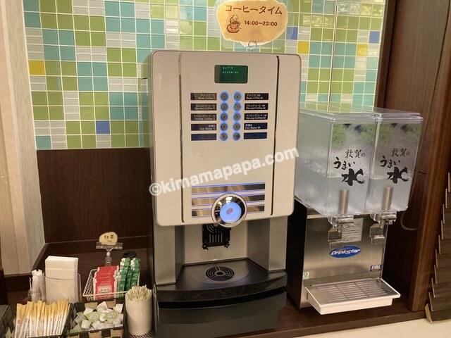 敦賀マンテンホテルのコーヒーサーバー