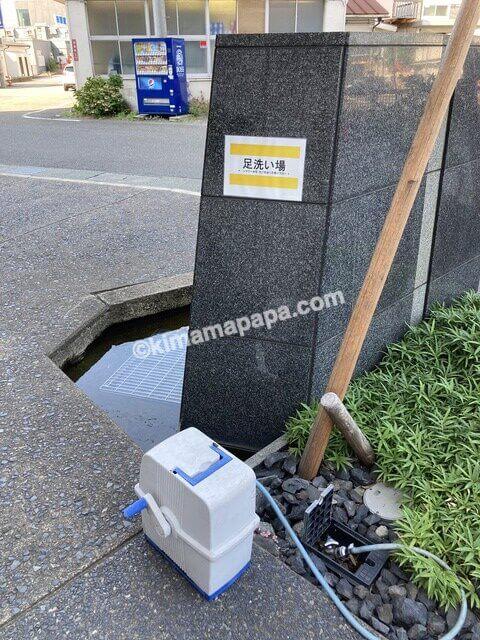 敦賀マンテンホテルの足洗い場