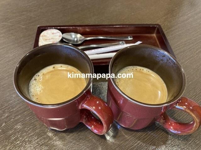福井市、玄白のコーヒー