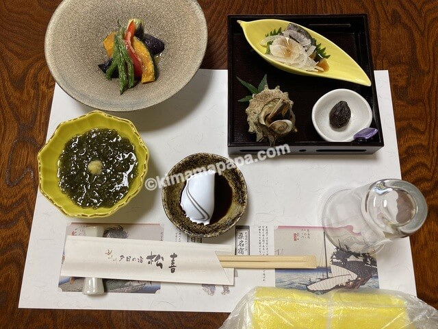 福井県若狭町、松喜の夕食
