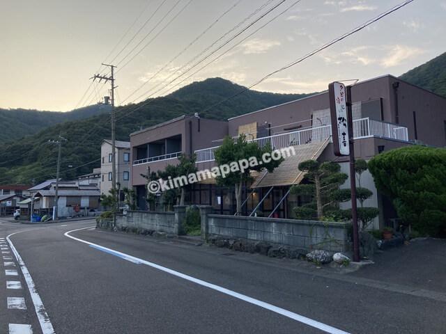 福井県若狭町、松喜の外観