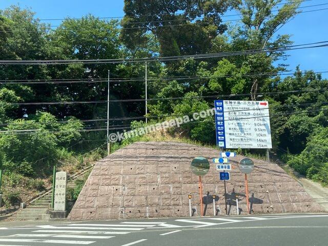 福井県若狭町、国道162号線