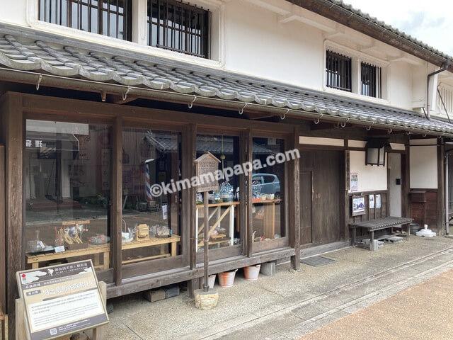 若狭町、熊川宿の旧逸見勘兵衛家住宅