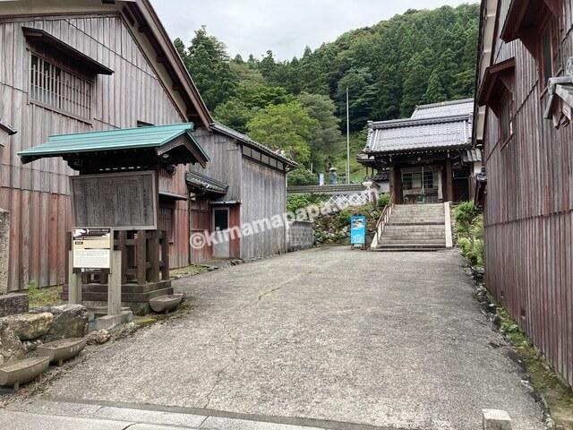 若狭町、熊川宿の得法寺