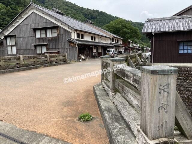 若狭町、熊川宿の橋