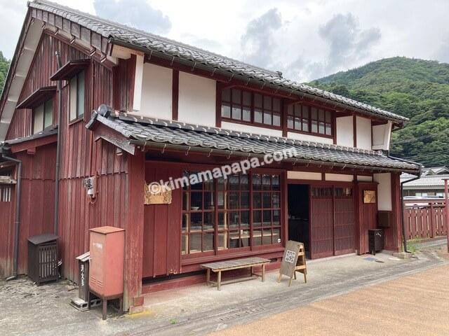 若狭町、熊川宿の古民家