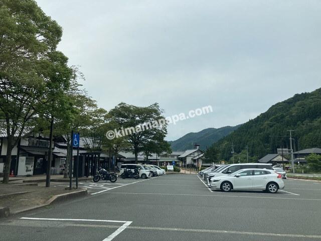 熊川宿、道の駅の駐車場