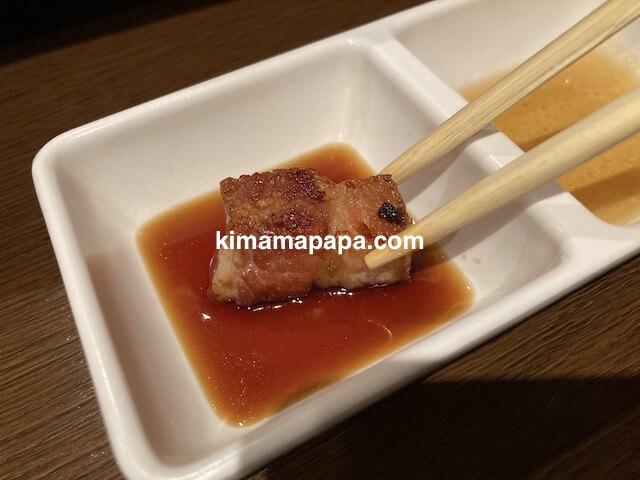 福井市、美豚のサムギョプサルと醤油ダレ