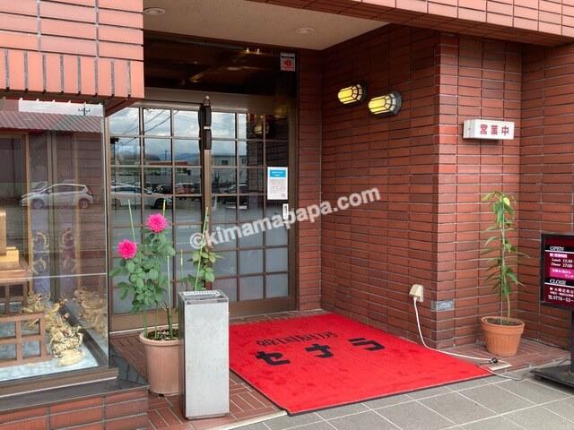 福井市、セナラの入口