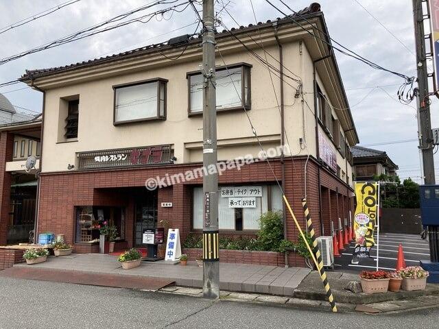 福井市、セナラの外観
