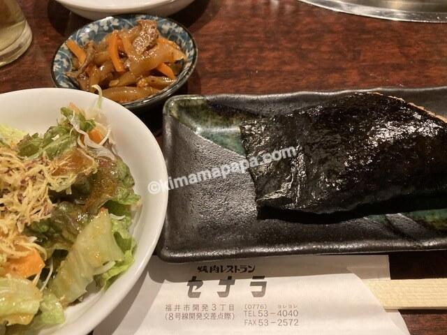 福井市、セナラの冷麺ランチ
