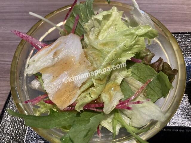 牛成、日替わり焼肉ランチのサラダ