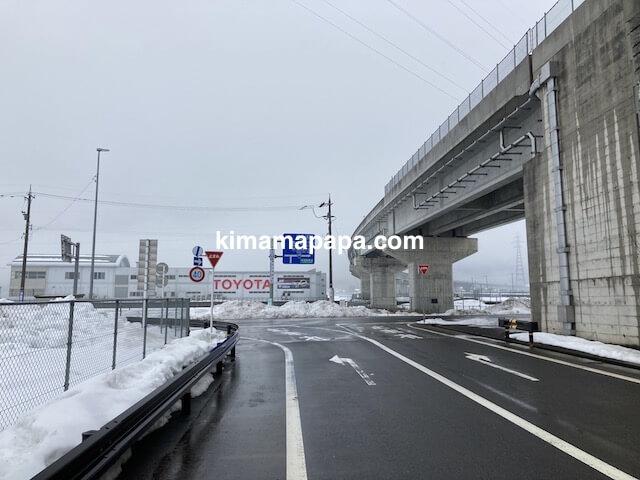 中部縦貫自動車道、福井北インター出口