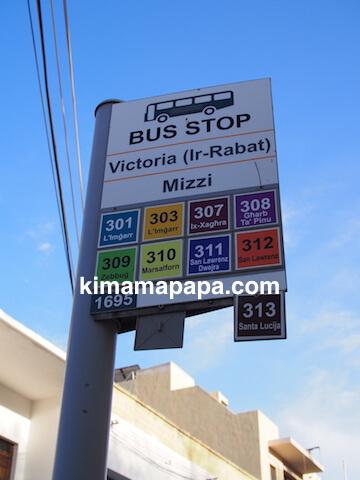 ゴゾ島、「Mizzi」のバス停