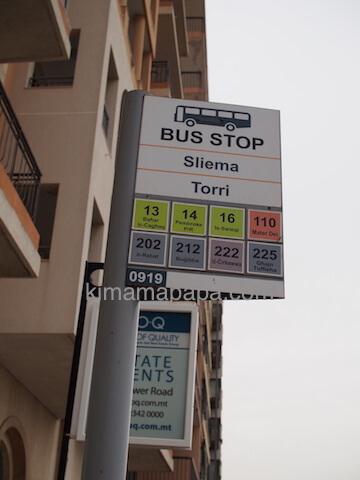 スリーマのバス停 Torri