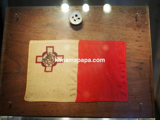 ゴゾ自然科学博物館、マルタ国旗