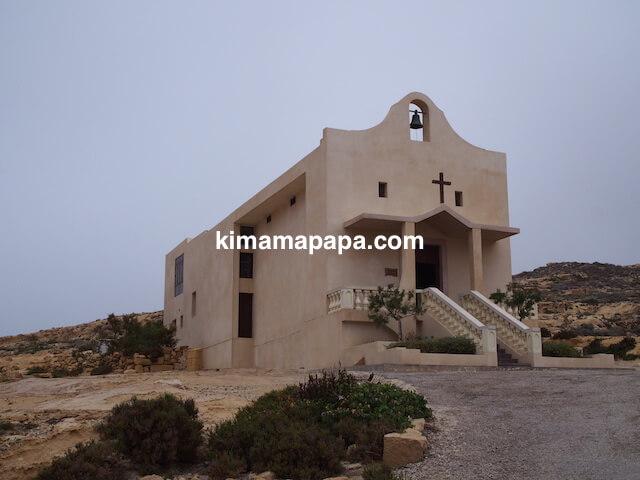 ゴゾ島、アズールウインドーの教会