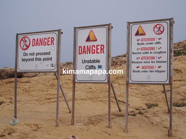 ゴゾ島、アズールウインドーの立ち入り禁止看板