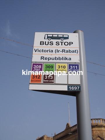 ゴゾ島、ヴィクトリアのリパブリカバス停