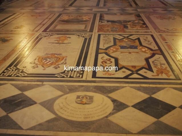 ゴゾ大聖堂の床
