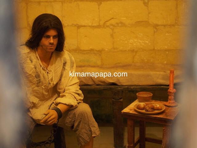 ゴゾ島、旧刑務所の囚人