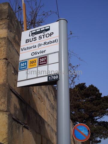 ゴゾ島のOlivierバス停