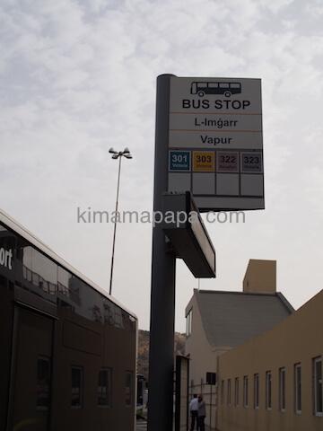 ゴゾ島のVaporバス停
