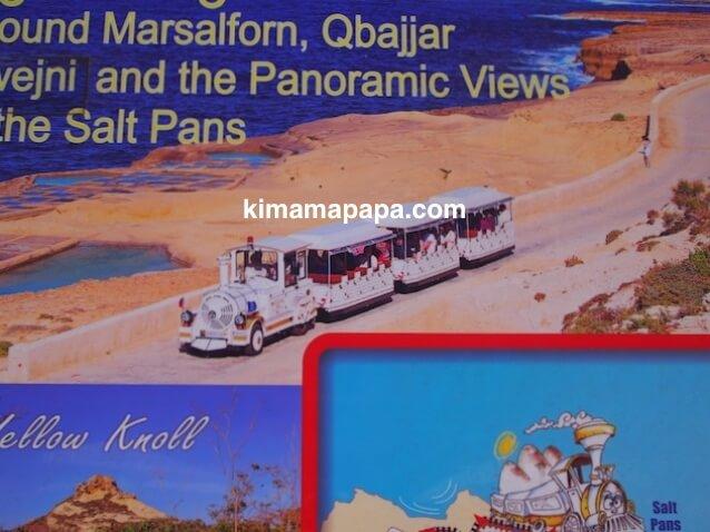 ゴゾ島、観光バス
