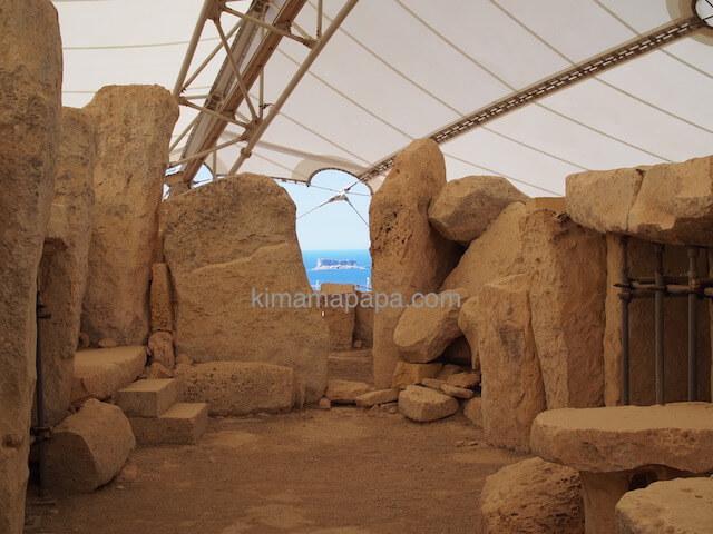 ハジャール・イム神殿から見たフィルフィラ島