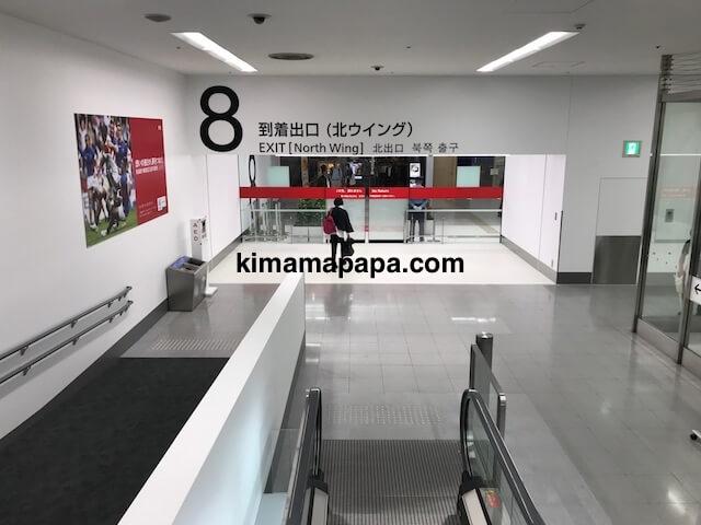 羽田第1ターミナル、#8到着出口(北ウイング)