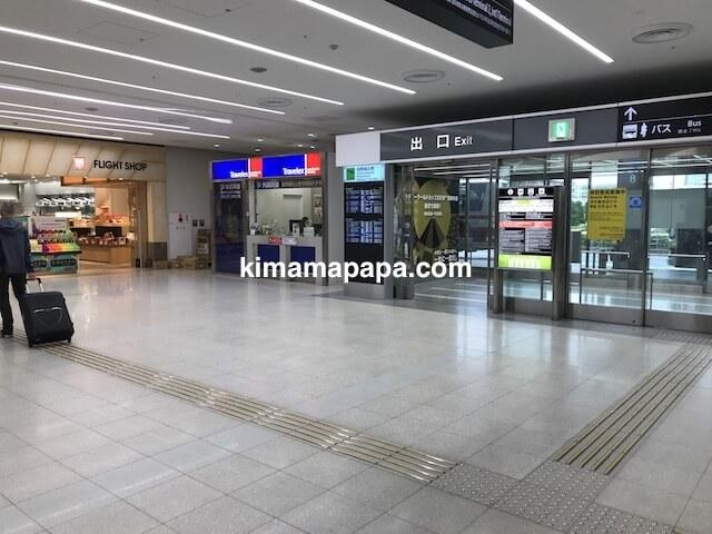羽田第1ターミナル、1階出口