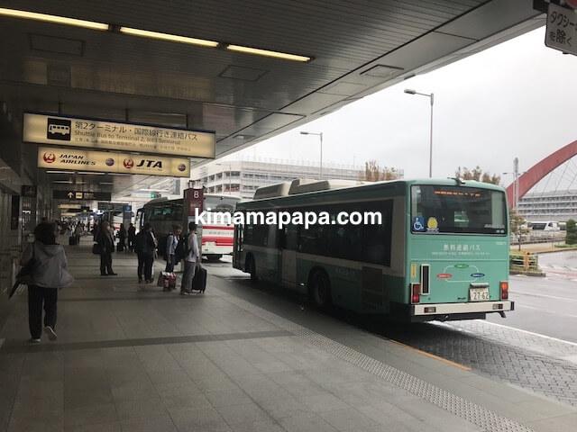 羽田第1ターミナル、無料連絡バス