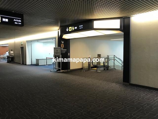 羽田第1ターミナル、10番ゲート付近の出口