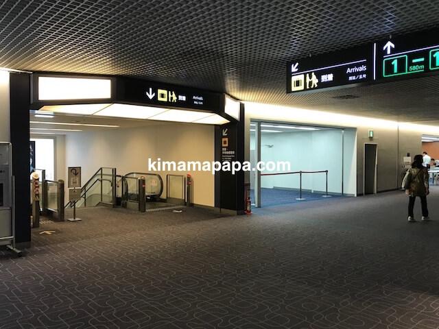 羽田第1ターミナル、14番ゲート付近の出口