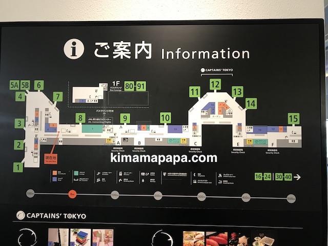 羽田第1ターミナル、南ウイングの地図