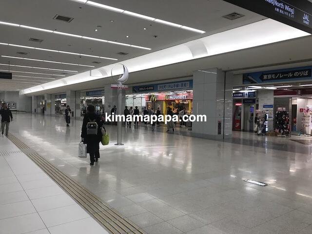 羽田第1ターミナル、東京モノレールの北口