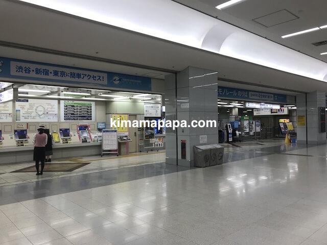 羽田第1ターミナル、東京モノレールの南口