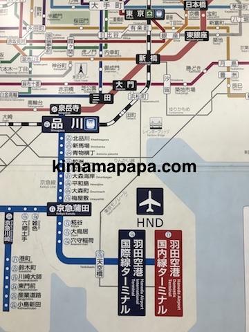 羽田第1ターミナル、京急線の停車駅
