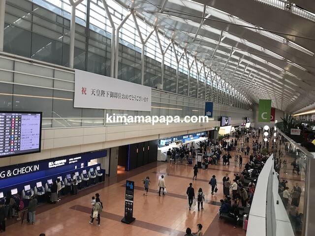 羽田第2ターミナル、チェックインカウンター