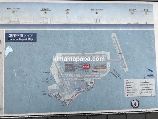 羽田第2ターミナル、展望デッキの羽田空港マップ