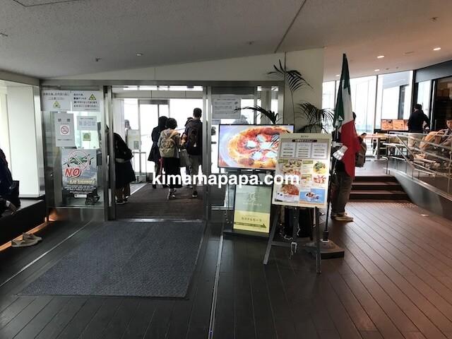 羽田第2ターミナル、展望デッキ出入口