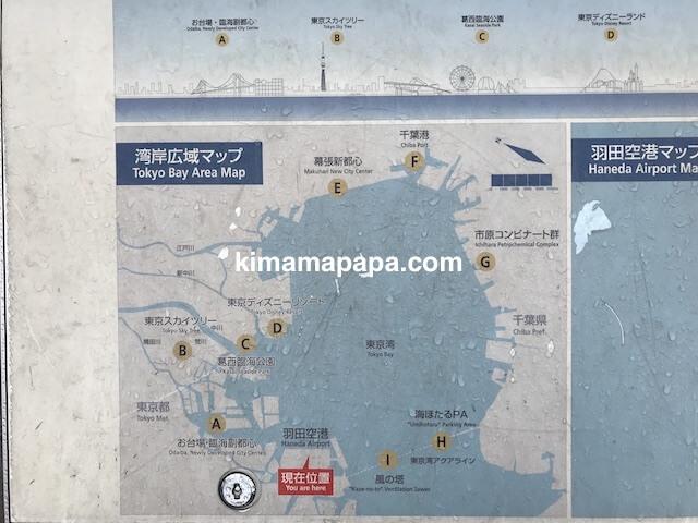 羽田第2ターミナル、展望デッキの湾岸広域マップ