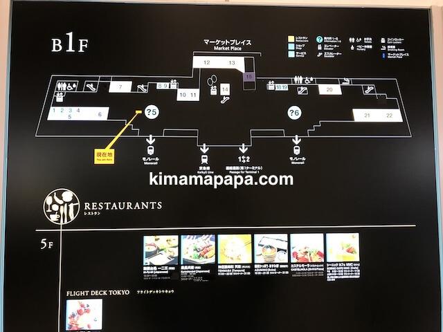 羽田第2ターミナル、地下1階地図