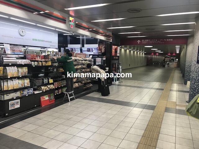 羽田第2ターミナル、地下2階のセブンイレブン