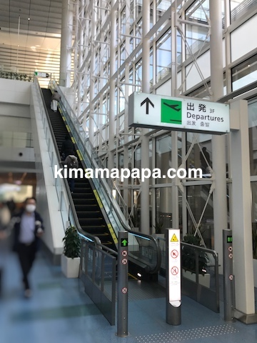 羽田第3ターミナル、3Fへのエスカレーター