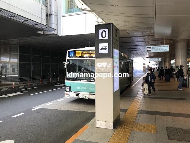 羽田第3ターミナル、無料連絡バスのりば